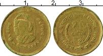 Изображение Монеты Непал 10 пайс 1975 Латунь VF
