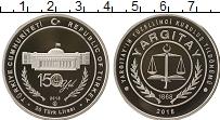 Изображение Монеты Турция 20 лир 2018 Серебро Proof 150 лет Верховного с