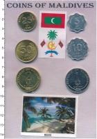 Изображение Подарочные монеты Мальдивы Набор монет 0  UNC