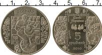 Изображение Монеты Украина 5 гривен 2010 Медно-никель UNC- Гончар