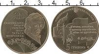 Изображение Монеты Украина 5 гривен 2011 Медно-никель UNC-