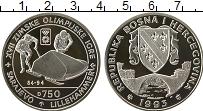 Изображение Монеты Европа Босния и Герцеговина 750 динар 1993 Серебро Proof-