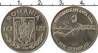 Изображение Монеты Румыния 10 лей 1996 Медно-никель XF Олимпиада 96