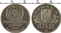 Изображение Монеты Румыния 10 лей 1996 Медно-никель XF Всемирный  Саммит  п