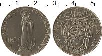 Изображение Монеты Ватикан 1 лира 1931 Медно-никель UNC-