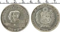 Изображение Монеты Перу 200 соль 1975 Серебро UNC- Герои авиации, Джорд