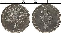 Изображение Монеты Ватикан 50 лир 1976 Медно-никель UNC Павел VI