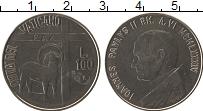 Изображение Монеты Ватикан 100 лир 1984 Медно-никель UNC