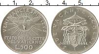Изображение Монеты Ватикан 500 лир 1963 Серебро UNC