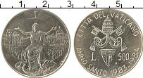Изображение Монеты Ватикан 500 лир 1984 Серебро UNC