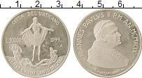 Изображение Монеты Ватикан 10000 лир 1999 Серебро Proof- Иоанн Павел II