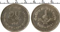 Изображение Монеты Непал 25 рупий 1984 Серебро UNC-