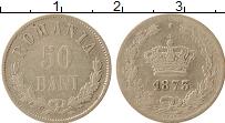 Изображение Монеты Румыния 50 бани 1873 Серебро VF+