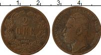 Изображение Монеты Швеция 2 эре 1861 Бронза VF Карл V