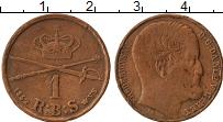 Изображение Монеты Дания 1 скиллинг 1852 Медь VF Фредерик VII