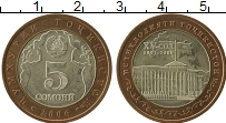 Изображение Монеты СНГ Таджикистан 5 сомони 2006 Биметалл XF