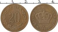 Изображение Монеты Греция 20 лепт 1894 Медно-никель XF-