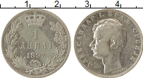 Изображение Монеты Сербия 1 динар 1897 Серебро XF-