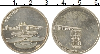 Изображение Монеты Португалия 500 эскудо 1999 Серебро UNC- Передача Макао Китаю