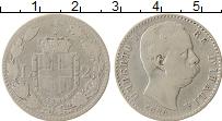 Изображение Монеты Европа Италия 2 лиры 1884 Серебро VF