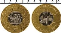 Продать Монеты Кабинда 10 эскудо 2006 Биметалл
