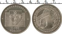 Изображение Монеты Венгрия 2000 форинтов 2017 Медно-никель UNC Университет Печ
