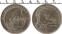 Изображение Монеты Венгрия 2000 форинтов 2017 Медно-никель UNC Эльза Фаополоджа