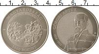 Изображение Монеты Венгрия 2000 форинтов 2018 Медно-никель UNC 200 лет со дня рожде