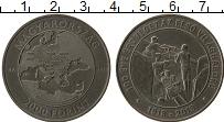 Изображение Монеты Венгрия 2000 форинтов 2018 Медно-никель UNC