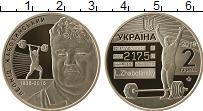 Изображение Монеты Украина 2 гривны 2018 Медно-никель UNC Леонид Жаботинский