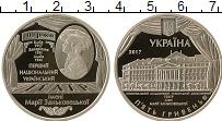 Изображение Монеты Украина 5 гривен 2017 Медно-никель UNC- 100 лет национальном