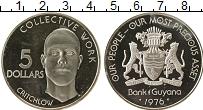 Изображение Монеты Южная Америка Гайана 5 долларов 1976 Серебро Proof