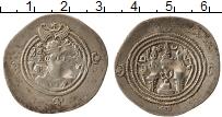 Изображение Монеты Иран Империя Сисанидов 1 драхма 0 Серебро VF