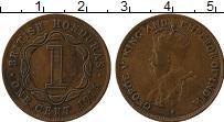Продать Монеты Гондурас 1 цент 1916 Медь