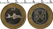 Продать Монеты Кабинда 5 эскудо 2005 Биметалл