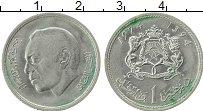 Изображение Монеты Марокко 1 дирхам 1974 Медно-никель VF Хасан II