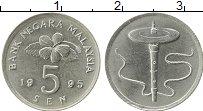 Продать Монеты Малайзия 5 сен 2003 Медно-никель