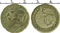 Продать Монеты Малайзия 50 сен 2012