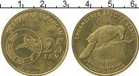 Изображение Монеты Малайзия 25 сен 2004 Латунь UNC- Сохранение животного