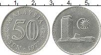 Изображение Монеты Малайзия 50 сен 1977 Медно-никель UNC-