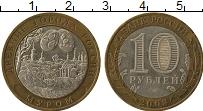 Изображение Монеты Россия 10 рублей 2003 Биметалл XF Муром
