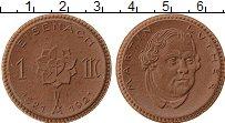 Продать Монеты Германия : Нотгельды 1 марка 1921 Керамика