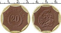 Продать Монеты Германия : Нотгельды 20 марок 1922 Фарфор