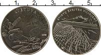 Изображение Монеты Литва 1 1/2 евро 2019 Медно-никель UNC-