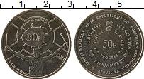 Изображение Монеты Бурунди 50 франков 2011 Медно-никель UNC-