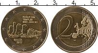 Изображение Монеты Мальта 2 евро 2017 Биметалл UNC-