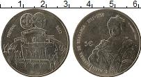 Изображение Монеты Португалия 5 евро 2017 Медно-никель UNC-