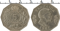 Изображение Монеты Танзания 5 шиллингов 1987 Медно-никель VF