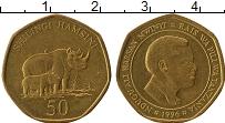 Продать Монеты Танзания 50 шиллингов 1996 Латунь