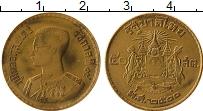 Изображение Монеты Таиланд 50 сатанг 1957 Латунь XF Рама IX
